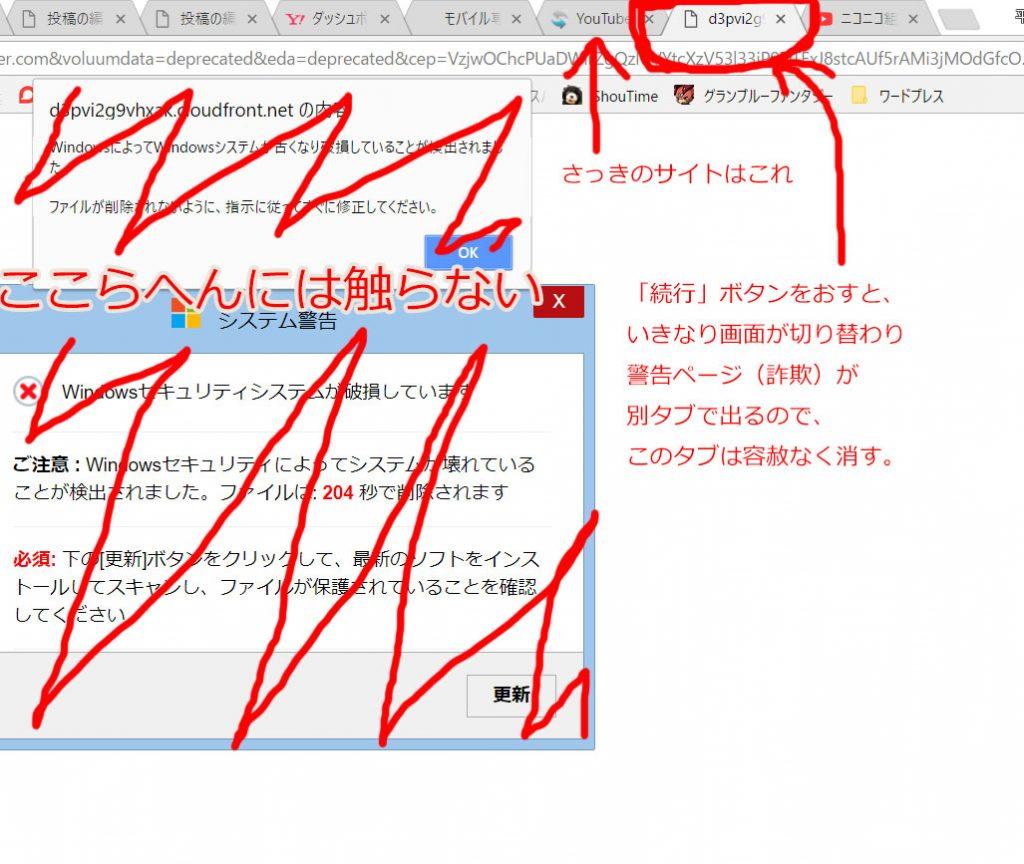 こういうweb上のmp3をダウンロードして保存でき …